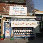 Latin America Emporium Inc. (Emporium Latino)